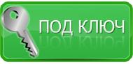Прогон сайта по доскам программа