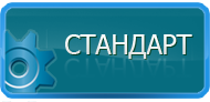 Прогон сайта по социальным закладкам онлайн